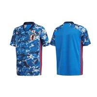 2021 World Cup Japan Soccer Jersey 21 22 Tsubasa Home Blue Away White Soccer Shirt # 10 Kagawa # 9 Okazaki # 4 Honda Football Uniform