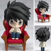 Death Note Anime Yagami Light Nendoroid PVC Action Figure Mo...
