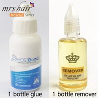 1bottle Ghost Bond XL 1. 3oz Adhesive lae wig glue and 1bottl...