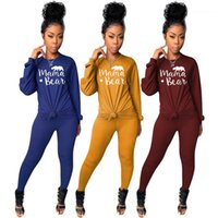 Printed Long Sleeve Two Piece Set Women Tracksuits Fashion Women Two Piece Pants Casual Solid Color Letter