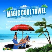 Magie Kühle Quick Dry Stuhl Strandtücher Lounger Mate-Strand Eistuch Sunbath Lounger Bed Garden Beach-Stuhl-Abdeckung Handtücher CCA11688 5pcs