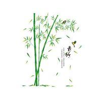 [SHIJUEHEZI] Pegatinas de pared de bambú verde vinilo DIY plantas patrón decoración del hogar pegatina para sala de estar sala de estudio decoración