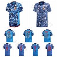 2020 Soccer 9 Suzuki Jersey Giappone 18 Okazaki 19 Sasaki 18 Hashimoto 11 Tagawa 4 Honda 10 Kagawa 20 Kit da camicia da calcio OGAWA
