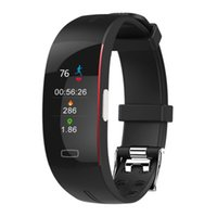 H66plus blood pressure wrist band heart rate monitor PPG ECG...