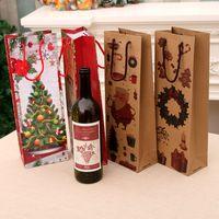 هدية عيد الميلاد حقيبة عيد الميلاد كرافت ورقة حقيبة زجاجة النبيذ حقيبة الرئيسية لوازم هدايا عيد الميلاد حزب الإحسان حقائب زجاجة النبيذ التعبئة والتغليف ورقة LJJK1904
