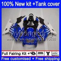 +川崎EX-250 ZX-250R EX250 201.MY.71 ex250 20150R 08 08 08 09 10 11 2008 2009 2011 2012黒青フェアリング