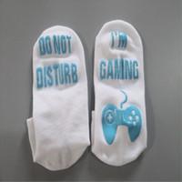 Мода Письмо печати унисекс новинка смешные спортивные носки не беспокоить / я играю подарок для бойфренда один размер