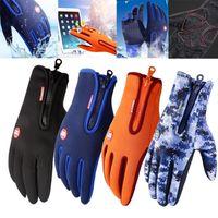 겨울 스키 남성 장갑을 여성 자전거 터치 스크린 방수 얼룩 방지 방풍 패션 블랙 장갑 따뜻하게