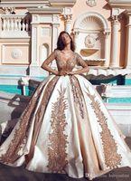 2019 샴페인 Appliqued 공 가운 웨딩 드레스 럭셔리 두바이 이슬람교 3/4 슬리브 신부 가운 플러스 크기 맞춤 웨딩 드레스