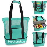 2020 الجديد في الهواء الطلق نزهة حقيبة 4 ألوان شاطئ التخييم متعدد الوظائف الكبيرة أكياس الغداء القدرات المحمولة في الهواء الطلق حقيبة السفر مع الشحن السريع