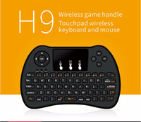 H9 Mini Keyboard 2. 4G Wireless Touchpad Mouse Gaming Keyboar...