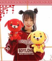 nuova vendita diretta della fabbrica da 8 pollici del cane dell'anno mascotte della mascotte della mascotte dei giocattoli annuale del giocattolo di personalizzazione dono annuale