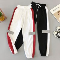 INS Ultra- Fire of Pants Female Korean Tide Students Loose Ha...