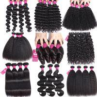 8-30 дюймов человеческие пакеты волос бразильские волосы глубокая волна вьющиеся свободные водяные волны тела прямые 100% необработанные девственные волосы человеческие волосы