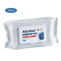 75% d'alcool lingettes 50Pcs / Sac à usage unique lingettes désinfectantes main Nettoyage tampon imbibé d'alcool Portable désinfectantes DIPES
