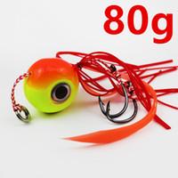 5pcs 80g Jigs gancho de pesca de los ganchos de metal Anzuelos Cebos Señuelos D-008