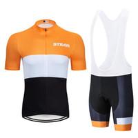 2020 EQUIPO strava ropa de ciclo de la almohadilla de gel 9D cortocircuitos Jersey bicicleta fijado Ropa para hombre pro Ciclismo ropa Maillot Culote