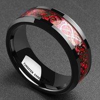 블랙 탄소 섬유와 레드 드래곤 인레이 (406) 블랙 텅스텐 카바이드 반지 드래곤 결혼 반지