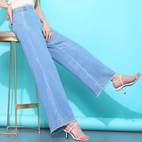 Siskakia Tencel Jeans Female Thin Summer Cool Breathable Ela...