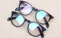 نجم نمط T6123 جولة النظارات الشمسية إطار النظارات الطبية النظارات الطبية نقية المستقطب اعتاد الجملة freeshipping