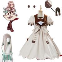 Anime Tuvalet-Bağlı Jibaku Shounen Hanako-kun Yashiro Nene Cosplay Kostüm Suit