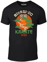 Miyagi Do Jo T- Shirt - Inspired by Karate Kid film funny mar...