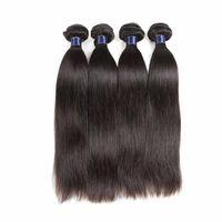 8A бразильские перуанские малайзийские индийские девственные волосы прямые натуральные черные 3 или 4 связки REMY человеческие волосы наращивания волос прямые 50 г / шт.