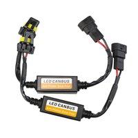 LED 헤드 라이트 CAN 버스 오류 무료 디코더 라디오 간섭 EMC 간섭 필터 저항 제거기 9005 주도 DRL 디코더