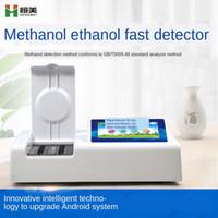 Instrumento de detecção de metanol de bebidas metanol etanol detector rápido auto-fabricado bebidas alcoólicas