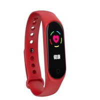 M3 Bracelet Fitness Tracker Smart Watch With Heart Rate Waterproof Bracelet Pedometer Intelligent Wristband Passometer For IOS Android