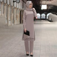 2PCS Muslim Abaya Dress Islamic Turkish Dubai Woman Solid Long Sleep Kaftan Lady Elegant Lace Middle East Clothing Set