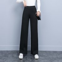 Plush thickened high- waisted knitted leisure wide- leg pants ...