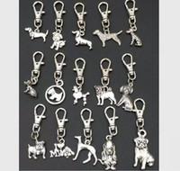 اكسسوارات سلسلة المفاتيح عالية الجودة مفتاح قلادة العتيقة الفضة سبائك الزنك المختلطة الكلب سلاسل مفتاح اليدويه مفاتيح السيارة حقيبة يد مجوهرات
