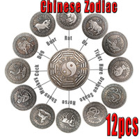 12 pièces chinoises Coin chinois Feng Shui pièces 12 Zodiac Bonne chance Coin COIN COIN COIN MASCOT COINS COLLECTION
