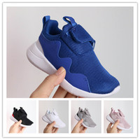 Infant running shoes for kids FLIGHT WEIGHT Big and small bo...