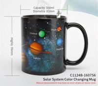 새로운 바 세라믹 컵 변경 색상 머그잔 밀크 커피 머그잔 친구 선물 학생 조식 컵 스타 태양계 머그컵