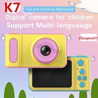 كاميرا رقمية K7 2.0 بوصة كارتون الأطفال لطيف الصور الرقمية كاميرا HD 1080P كاميرا فيديو ومسجلات للأطفال تاريخ الميلاد أفضل هدية