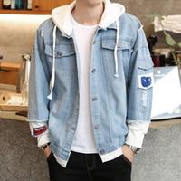 Мужские куртки осень с капюшоном джинсовая куртка хип-хоп ретро улица повседневная бомбардировщик Harajuku модный пальто