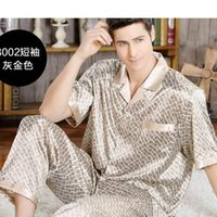 Verão Mens Pijamas Set Silk Pijamas de homem Pijamas Camisola Início Stian macia Cozy fina de manga curta Tops + Pants