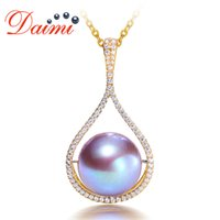 DAIMI 12- 12. 5mm Natural Pearl Pendant Necklace Genuine 14K G...