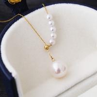 Sinya Neue Trendy Multifunktionale Anhänger 18 karat Au750 Gold Halskette Für Frauen Mädchen Liebhaber Y Stil Mit Natürlichen Hochglanz Perlen Y19052301