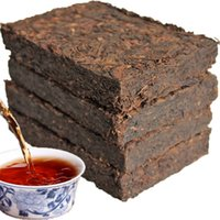 250g Yunnan Klasik Olgun Puer Çay Tuğla Organik Doğal Pu'er Yaşlı Ağaç Pişmiş Puer Siyah Puerh Çay Yeşil Gıda Bambu kabuk paketleme