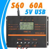 Freeshipping 60A الشمسية تحكم LCD لوحة البطارية الشمسية المسؤول عن المراقب المالي 12V 24V النظام الشمسي المنزل داخلي استخدام 5V تحكم المسؤول الشمسية USB