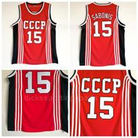 NCAA 15 Arvydas Sabonis Jersey Universidad Hombres Baloncesto Equipo de Rusia CCCP jerseys Venta Equipo Rojo superior respirable calidad a la venta
