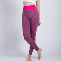 Women Leggings Stretchy High Waist Breathable Leopard Print ...