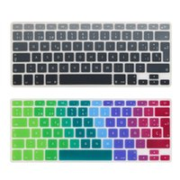 ES Spain Spanish EURO Clavier Couverture pour MacBook inch A1466 A1369