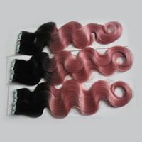 الجسم موجة الشعر البشري ملحقات الشريط في الشعر 120 قطع الشريط في ريمي الشعر الإنسان سلس الجلد لحمة لاصقة 300 جرام الغراء على ملحقات