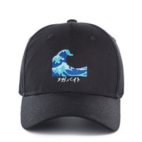 Ondas alta calidad de algodón gorra de béisbol del casquillo del Snapback para los hombres Las mujeres Hip Hop papá Sombrero del Snapback de hueso Garros