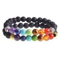 Black Lava Stone Jewelry 7 Chakra Braccialetti Strands 8mm Yinyang Rock Branco Elastico Elastico Pietre Naturali Pietre di pietre preziose Perle di mendita yoga per uomini donne ragazze