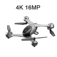SMRC M6 Drone 4K 16MP двойной камеры HD Aerial Видео WIFI FPV Quadcopter Follow Me Мини Дрон Вертолет Quadrocopter